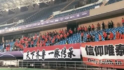 中超段刘愚进球被吹,被国安击败赛后鲁能球迷齐声高呼:还我公正!