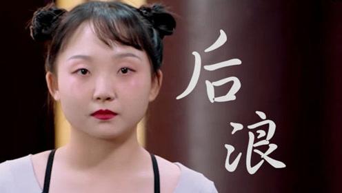 演员请就位:回顾辣目洋子恶搞的视频,你是从