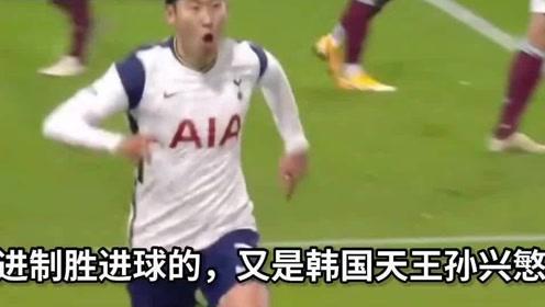 30秒丨孙兴慜6轮8球登顶联赛射手榜,英超历史上排名第二