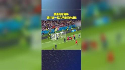 2018世界杯,比利时对日本费莱尼头球破门,同款绝杀在中超