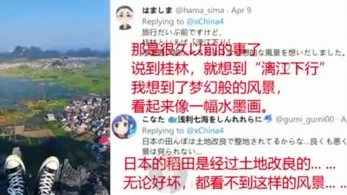 日本地区网友看《中国抖音热门视频》国家不同评论却差不多