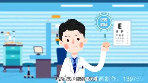 眼镜行业 镜片产品宣传视频 MG动画科技感短片制作_(new)