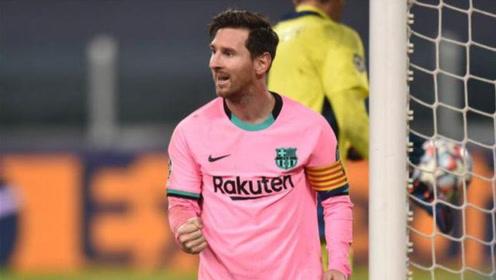 欧冠-梅西传射莫拉塔3球被吹无效,巴萨2-0客胜尤文