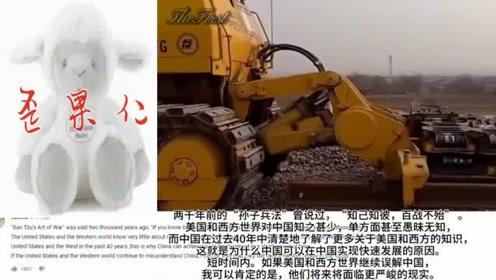 老外看中国,外国网友看了这个视频以后,中国人一定用了外星科技