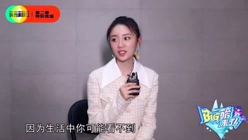 张月:生活中没那么多选择权,林雨申的丑事,罗云熙解说美妆视频!