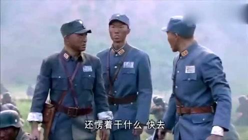 参谋长命令开炮,不料八路早埋伏在此,将他活捉调转炮口!