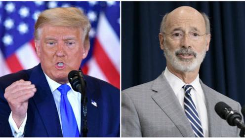 特朗普要求停止计票被佐治亚州、密歇根州法官驳回