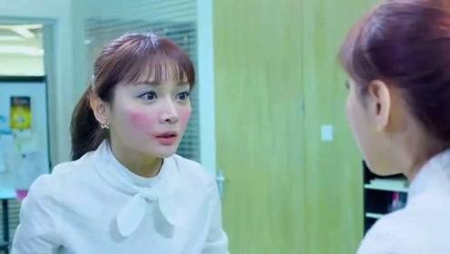 美女妆容太搞笑,总裁躲在镜子后面哈哈大笑,