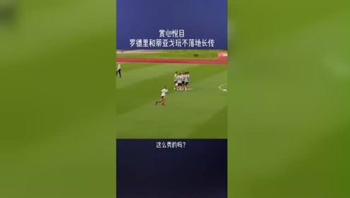 山猫直播西甲足球赏心悦目