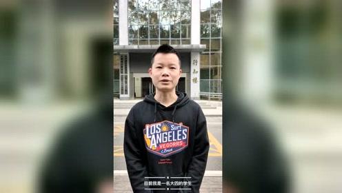 2020全国应用型人才综合技能大赛-重庆人文科技学院-骆峰