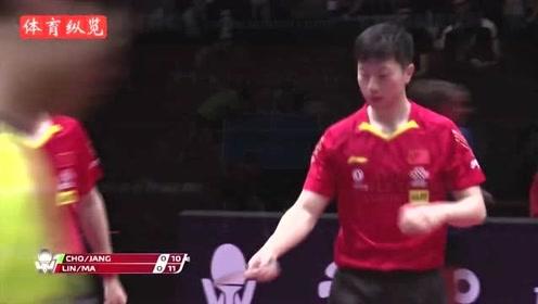 德国公开赛 男双决赛:马龙∕林高远2-3张禹珍∕赵大成