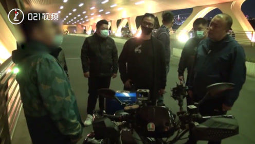 021视频 | 沪查获10辆非法改装电动车 个别电动车时速达168公里