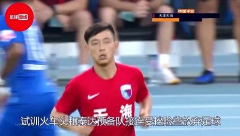 中国足坛人物志-从无球可踢到中超冠军,张诚的励志人生