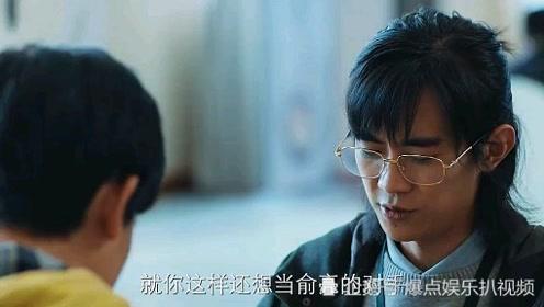 棋魂:岳智瞧不起时光,结果最后被时光实力打脸!