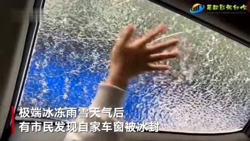 网友:长春人是这样清理汽车上的积雪跟严冰的?涨知识