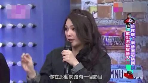 吴宗宪和淘宝合作的直播节目, 称一次观看人数都一两百万