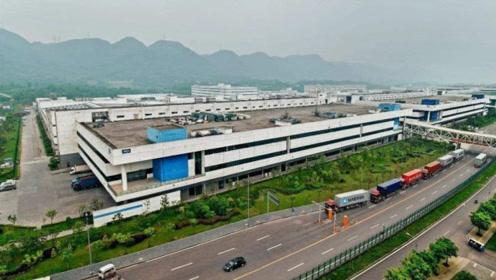 重慶一企業員工在境外被確定為無癥狀感染者,企業已停產