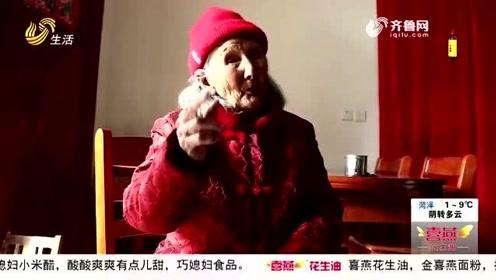 心态好 儿孙孝!111岁老人生活幸福 一家人其乐融融被传为佳话