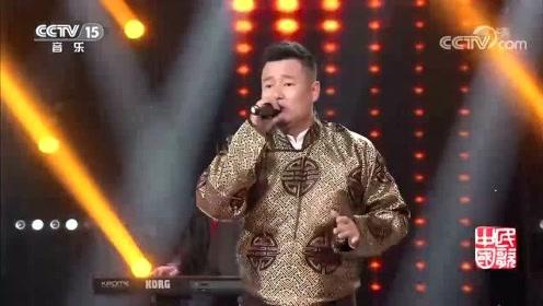 科尔沁民歌《朱迪娜娜》,额尔古纳乐队倾情演唱,震撼全场!