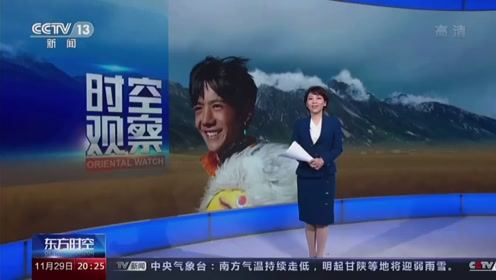丁真用藏語接受央視采訪,出息了