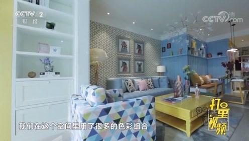 梦幻!黄蓝粉精妙组合,空间氛围充满活力,让你更爱家