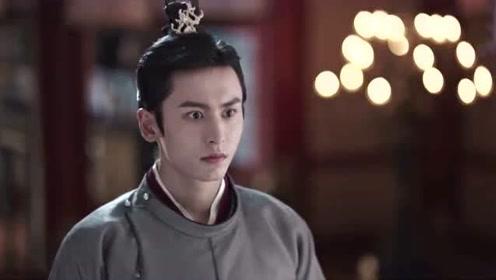 如意芳霏:崔绾粽子造型太好笑,不但被肃王拒绝还被五花大绑