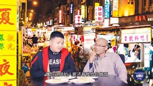 中国单身人口超2亿,为什么现在80后、90后,结婚率越来越低?