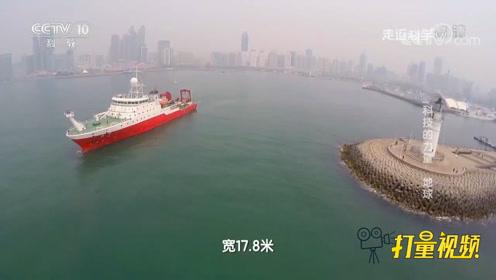 科考船去探索海底资源,船上都有哪些设备?来看一下