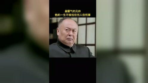 #电视剧剪辑#我要上热门#陈毅元帅,视频剪辑落