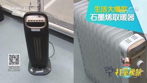 石墨烯取暖器适用于多大的房间?超过30㎡效果大大削弱