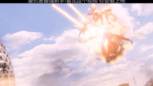 复仇者最强射手!看完这个视频,你会爱上他!#我要上热门