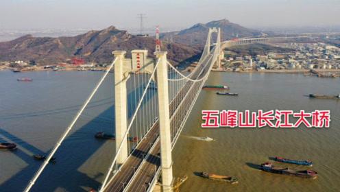 实拍五峰山长江大桥,世界上首座高速铁路悬索桥,太壮观了