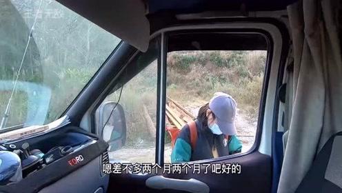 自驾小伙艳福不浅,在云南走起了桃花运,云南旅游居然真的可以偶遇