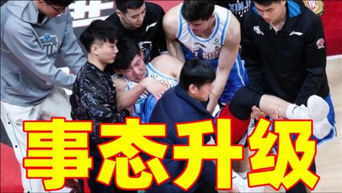 意外!周琦受伤事件再反转,CBA联盟回击彰显新疆队医太业余?