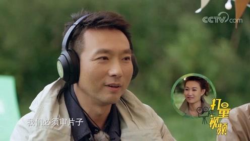 """小游戏""""你说我猜""""!李梓萌与康辉这段简直太搞笑了"""