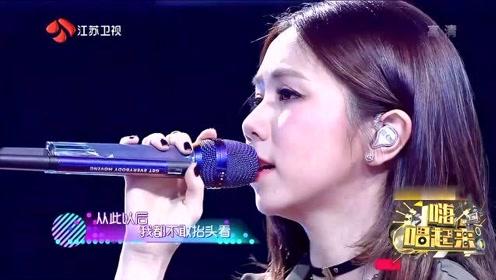 嗨唱起来:这首《我们的爱》要被邓紫棋翻唱红了,独特嗓音震撼
