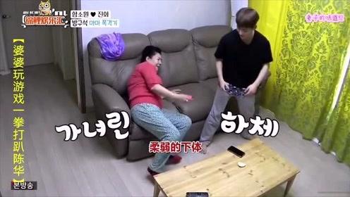 中国婆婆太搞笑,陈华车祸后和她视频,婆婆啃着萝卜教训他