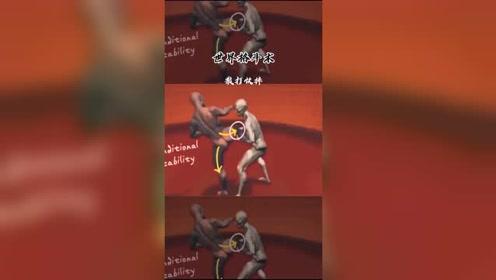 散打快摔 #格斗 #这个视频有点料 #世界格斗术  来一起健身练肌肉成型男#我要热门