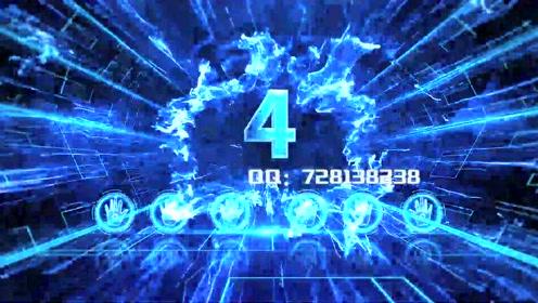 QD0255 高科技10秒倒数手掌印按钮启动仪式签约发布会年会开场视频  亿嘉传媒#启动仪式