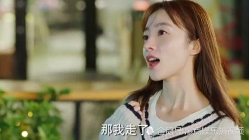 暗恋橘生淮南:暗恋的校草男神居然主动要约自己,洛枳心里乐开花了!