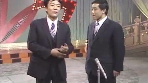 1983年首届春晚:侯耀文、石富宽 相声