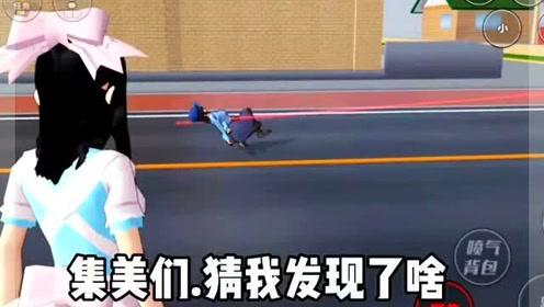 樱花校园模拟器,怎么滴,女警察是在地上蹦迪吗?