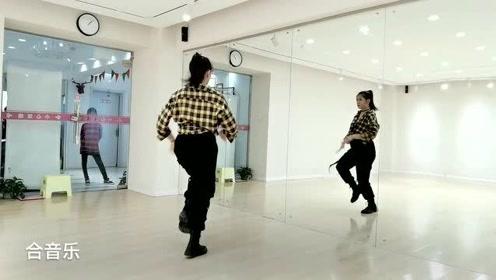SPink舞蹈:爵士舞《Dependent》分解教学