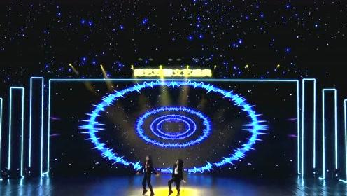 第十七届德艺双馨公益盛典广东舞蹈展演节目《爵士舞 》