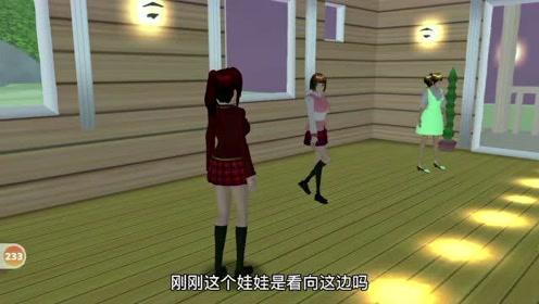 樱花校园模拟器:小镇新开了一家很火的娃娃店,娃娃做的像真的一样