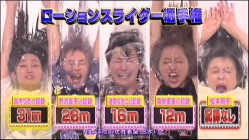 岛国综艺节目真是又变态又沙雕