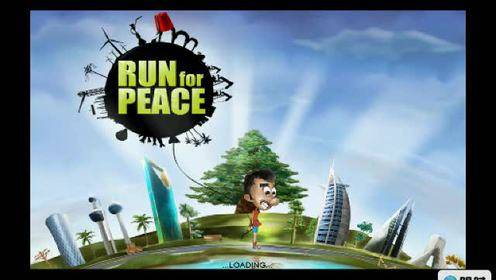 Run+For+Peace++和平赛跑