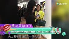 奶茶妹妹章泽天与赵薇同场比美 《悟空传》小仙女郑爽海报流出