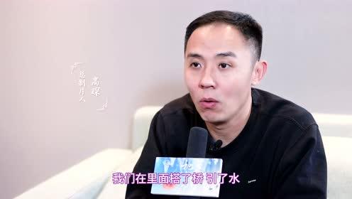 《枕上書》青丘拍攝手記 拍攝現場突遇大水?!