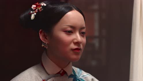 Highlight EP22 Ver.3 | Dreaming Back to the Qing Dynasty